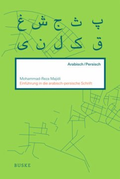 Einführung in die arabisch-persische Schrift - Majidi, Mohammed-Reza