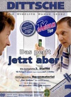 Dittsche: Das wirklich wahre Leben - Die komplette 2. Staffel (2 DVDs)