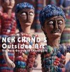 NEK Chand's Outsider Art: The Rock Garden of Chandigarh