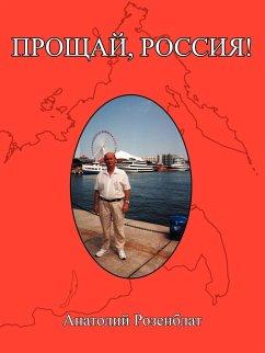Farewell, Russia!