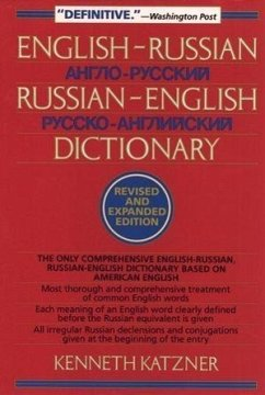 English-Russian, Russian-English Dictionary - Katzner, Kenneth