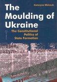 Moulding of Ukraine