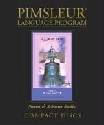Pimsleur English for Arabic Speakers Level 1 CD: Learn to Speak and Understand English for Arabic with Pimsleur Language Programs - Pimsleur