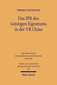 Das IPR des Geistigen Eigentums der VR China