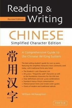 Reading & Writing Chinese Simplified Character Edition - McNaughton, William