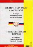 Fachwörterbuch Business. Deutsch - Russisch / Russisch - Deutsch