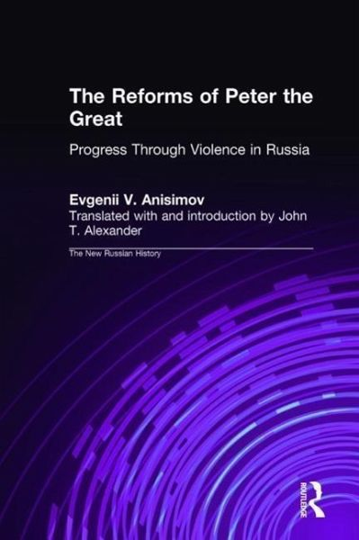 the reforms of peter i of Modern history sourcebook: peter the great and the rise of russia, 1682-1725.