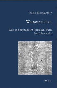 Wasserzeichen - Baumgärtner, Isolde