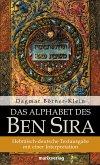 Das Alphabet des Ben Sira