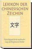 Lexikon der chinesischen Zeichen
