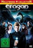 Eragon, Das Vermächtnis der Drachenreiter, DVD-Video