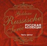 Goldene Russische Serie Ausgabe 3
