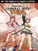 Samurai Girls - Die komplette zweite Staffel (3 Discs)