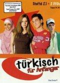 Türkisch für Anfänger - Staffel 2.1 (2 DVDs)