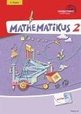 Mathematikus Ausgabe 2007: Lernsoftware 2 (PC)
