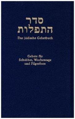 Das jüdische Gebetbuch; Seder haTefillot, Siddur