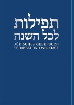 Jüdisches Gebetbuch Hebräisch-Deutsch 01. Werktage und Schabbat - Nachama, Andreas / Sievers, Jonah (Hgg.)