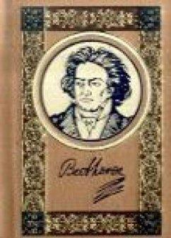 Ludwig van Beethoven - Frimmel, Theodor von