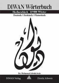 DIWAN Wörterbuch, 25.000 Wörter