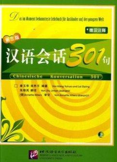 Chinesische Konversation 301