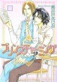Prince Charming: Volume 3