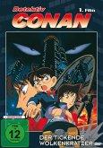 Detektiv Conan - Der tickende Wolkenkratzer