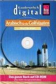Arabisch für die Golfstaaten, 1 CD-ROM