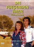 Die fliegenden Ärzte - Die komplette dritte Staffel (7 DVDs)