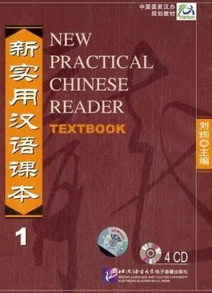 new practical chinese reader textbook 1 audio