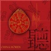 China hören, 1 Audio-CD
