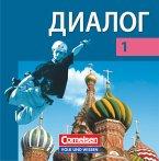 1. Lernjahr, 1 Audio-CD / Dialog, Neue Ausgabe