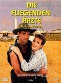 Die fliegenden Ärzte - Die komplette vierte Staffel (7 DVDs)