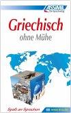 Assimil. Griechisch ohne Mühe. Lehrbuch