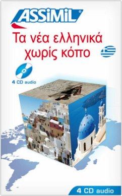 4 Audio-CDs / Assimil Griechisch ohne Mühe - Blayo, Ekaterina Kedra