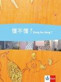 Dong bu dong. Schülerbuch