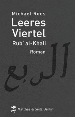 Leeres Viertel. Rub`Al-Khali - Roes, Michael