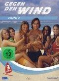 Gegen den Wind - Staffel 2 (3 Discs)
