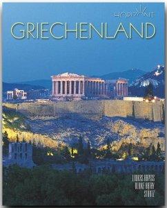 Griechenland - Hapsis, Loukas; Ratay, Ulrike