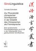 Zur Phonetizität chinesischer Schriftzeichen in der Didaktik des Chinesischen als Fremdsprache