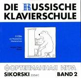 Die Russische Klavierschule 2. 2 CD's