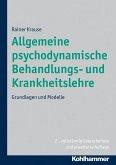 Allgemeine psychoanalytische Krankheitslehre, Bd. 1. Grundlagen