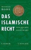 Das islamische Recht