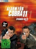 Alarm für Cobra 11 - Staffel 08 (2 DVDs)