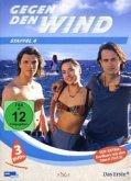 Gegen den Wind - Staffel 4 (3 Discs)