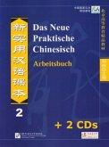 Das Neue Praktische Chinesisch - Set aus Arbeitsbuch 2 und 2 CDs