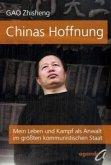 Chinas Hoffnung