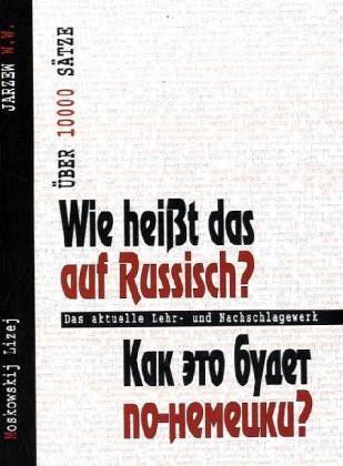 was heißt lost auf deutsch
