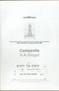 Campanile H. R. Hiegel
