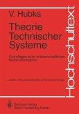 Theorie Technischer Systeme