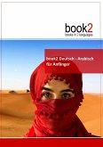 book2 Deutsch - Arabisch für Anfänger